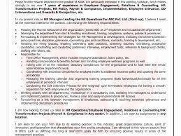 44 Elegant Cover Letter Engineering Internship Awesome Resume