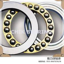 china sliding doors thrust ball bearing single direction bearing sizes 51104 china ball bearing thrust ball bearing