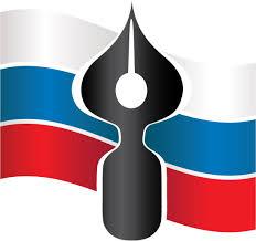 Контрольная комиссия Союз журналистов России Контрольная комиссия