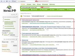 Ответы mail ru Помогите написать реферат на тему Назначение и  А Вы и не искали