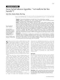 topic home essay garden