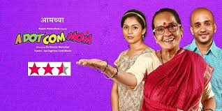 Mom  movie review  audience response and box office collections Mom is an upcoming Indian thriller movie that is directed by Ravi Udyawar   The production has been done by Boney Kapoor  Sunil Manchanda  Mukesh  Talreja