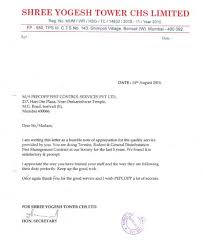 appreciation letters pepcopp pest control services shri yogesh tower chs