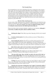 researched argument essay