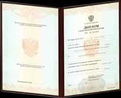 Двойной диплом Мини МВА с Американским Университетом Лидерства  cлушатель получает диплом Мини МВА МФЮА Сертификат Мини МВА Американского Университета Лидерства Для выпускников программы Мини МВА Основы