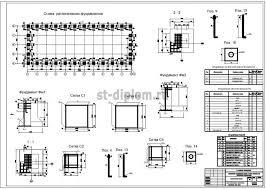 Реконструкция промышленного здания диплом по специальности  5 Конструктивный раздел