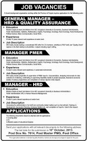 manager pmer job social development organization job general manager pmer job social development organization job general manager hrd quality assurance 22 sep
