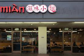 chinese restaurant outside. Outside Mian San Gabriel Wonho Frank Lee Throughout Chinese Restaurant
