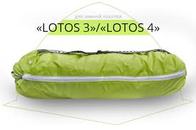 <b>Сумка</b>-<b>чехол</b> для <b>зимней палатки</b> Лотос 3-4 06008 в интернет ...