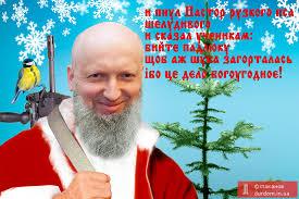 СНБО должен стать центром быстрого реагирования на любую угрозу безопасности Украины, - Турчинов - Цензор.НЕТ 7128