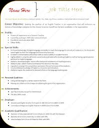 Sample Resume Format For Experienced Teacher Software Test
