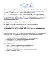 Social Media Marketing Job Description Coffee Meets Bagel MarketingSocial Media Manager Intern Career Corner 16