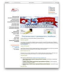 Алексей Морозов Старый сайт