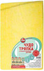 "<b>Тряпка</b> для <b>пола</b> Bagi ""Супервпитывающая"", цвет: желтый, 50 х ..."