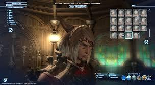 Akane Tia 日記髪型ゲット Final Fantasy Xiv The Lodestone