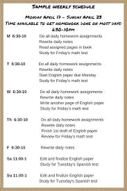 how to time to get your homework done schoolhabits how to time to get your homework done