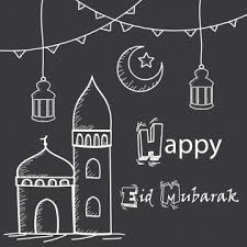 Happy Eid Mubarak Png Images Vector And Psd Files Free Download