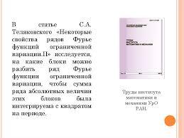 Отчет по преддипломной практике в ФГБОУ ВПО Забайкальский  5