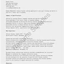 resume chinese teacher chinese teacher resume this entry was sample resume chinese teacher resume sle pic
