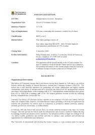 Veterinary Assistant Resume Examples Download Veterinarian Resume