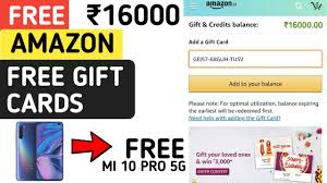 free amazon gift card trick 2020