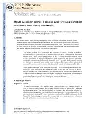 research paper about early childhood