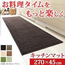 non slip kitchen rugs plain kitchen rug washable kitchen mats basic mat washable washable floor heating non slip kitchen rugs