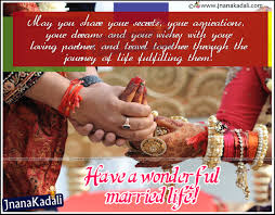 Marriage Wishes Quotes