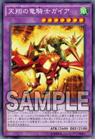 form change yugioh yu gi oh ocg duel monsters millennium pack