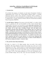 words essay essay in words words essay on global warming  300 words essay essay in words 300 words essay on global warming