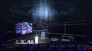 """Uniplan - Huawei """"5G for Good Summit ..."""