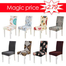 spandex chair cover stretch elastic dining seat cover for banquet wedding restaurant hotel anti dirty