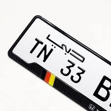 Dubai Number Plate Design Dubai Gel Number Plate