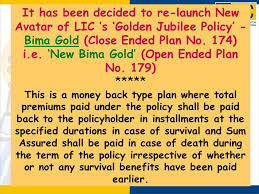 Lic New Bima Gold Policy Chart New Bima Gold Table 179 Money Back Plan With Loyalty
