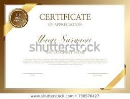 Certificate Background Free Simple Luxurious Certificate Background Stock Vector Royalty Free