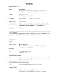 Bank Sample Resume Bank Resume Format Bankers Resume Resume For
