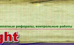 Отчет о прохождении практики в качестве экономиста на минском  Карта сайта