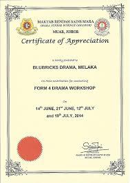 Appreciation Certificates Wording Best Certificate Of Appreciation For Judges Template Best Of Plaque