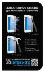 <b>Закаленное стекло</b> Func <b>DF</b> iSteel-02 для iPhone 5/5C/5S - купить ...