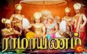 Ramayanam Tamil - Sun TV