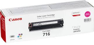 Тонер-картридж Canon Cartridge 716M пурпурный ... - Форте-ВД