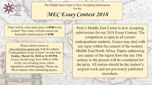 essay contest the middle east center at penn section1 center image