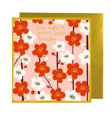 Caroline Gardner I Hope Today Is Perfect Happy Birthday Pink Kim005