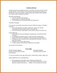 Cute Radio Jockey Resume Sample Ideas Entry Level Resume