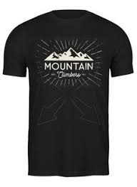 <b>Футболка классическая</b> Mountains