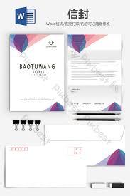 Minimalistic Colored Gradient Business Envelope Letterhead