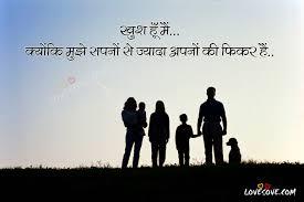 जदग सटटस लइन Life Status In Hindi Sad Life