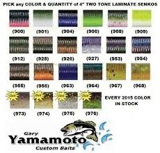Details About Gary Yamamoto Senko 4 Inch 9s Laminate 2 Tone Stick Bait Worm Any Color 10 Pack