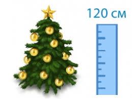 <b>Искусственные елки</b> — купить новогоднюю <b>елку</b> по лучшей цене ...