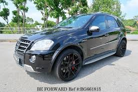 Ml 55 amg for sale. Used 2009 Mercedes Benz Ml Class Ml63 Amg For Sale Bg661815 Be Forward